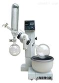 供应生物教学专用旋转蒸发器