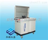 GDYQ-300M集成式食品安全快檢系統