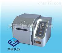 GDYQ-121SD熒光增白劑檢測儀