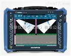 OmniScan MX2相控阵探伤仪使用简单