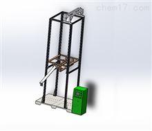 低压计量箱耐冲击试验装置