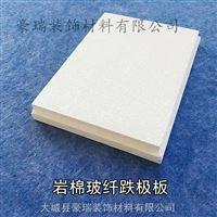 600*600曲靖地下车库贴墙用600*600硅酸钙板复合岩棉板隔音板