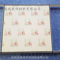 600*600穿孔吸声铝天花板规格及价格