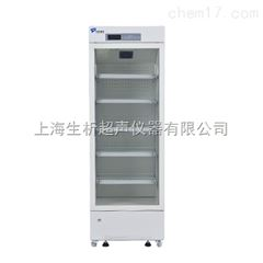 MPC-5V316MPC-5V316中科都菱医用冷藏箱药品保存箱超低温冰箱医用冰箱