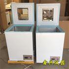 <进口型> -40低温试验箱【可调】低温箱 低温冰柜 低温实验箱冰箱