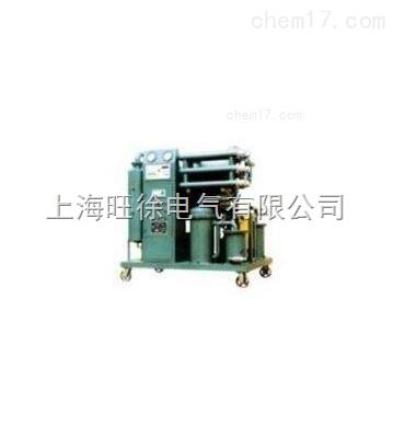 哈尔滨特价供应SMZYA-200高效真空滤油机