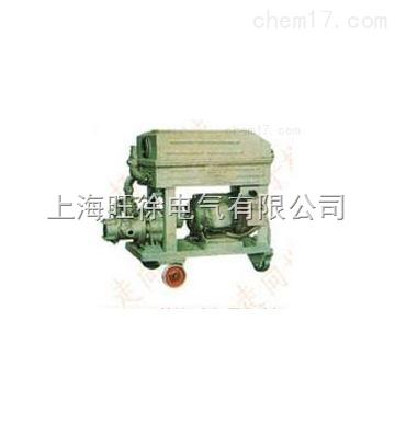 沈阳特价供应BASY-125型板框式㖙压滤油机