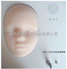 眼部穴位针刺手法练习议(针灸推拿)