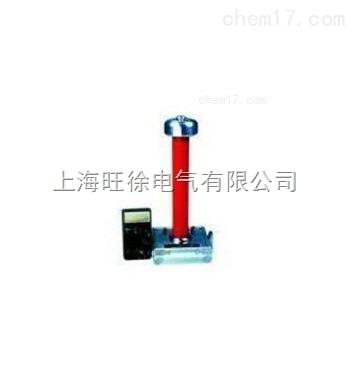 济南特价供应FRC-50M数显高压分压器