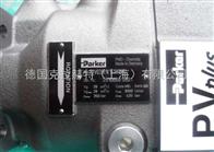 PV270R1K美国派克齿轮泵现货