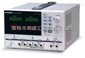GPD-4303S中国台湾固纬可编程直流稳压电源