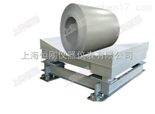鋼卷電子地磅,50噸電子電子地磅,可移動小地磅電子秤