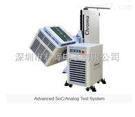 3680 Advanced SoC/Analog Test System