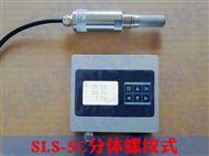 HC2A-S螺紋式溫濕度傳感器 SLS-5C系列變送器溫濕度探頭 羅卓尼克溫濕度探頭