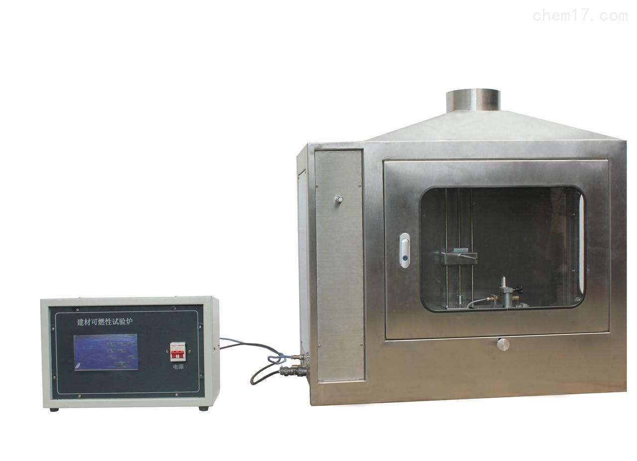 JCK-3型触摸屏款建材可燃性试验炉