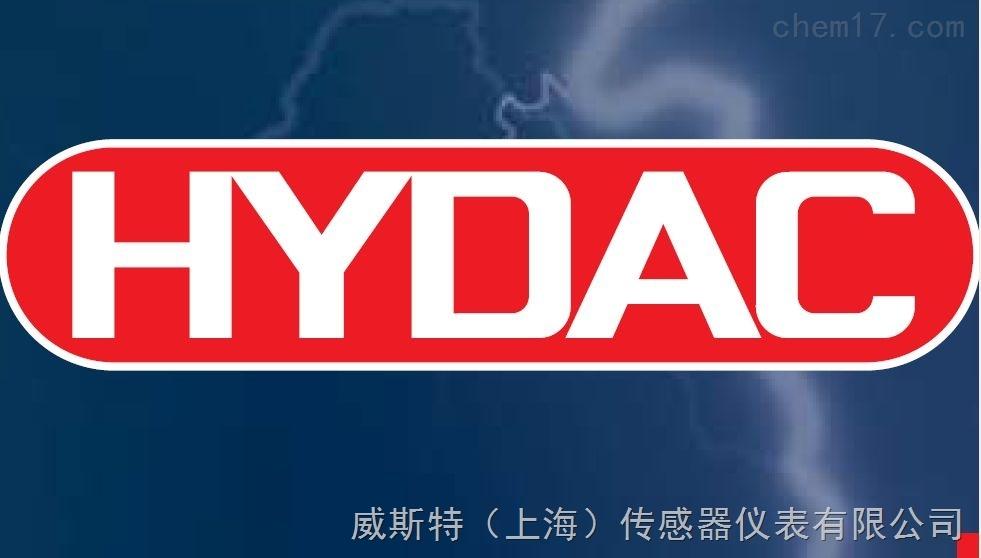 广东代理销售德国贺德克HYDAC传感器简介