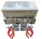 山东鄄城厂家直销YX型可调式氨氮酚加热仪