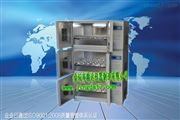 ZCJD-CS大容量叠加式全温恒温培养摇床