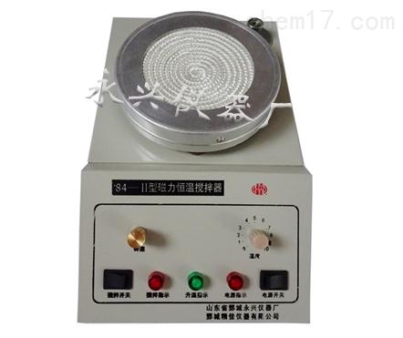 山东实验室恒温磁力搅拌器