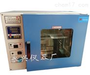 YXHP性电热恒温培养箱