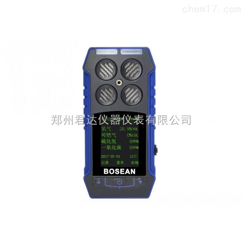 四合一氣體檢測儀JD-4S