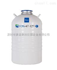 海尔haier铝合金贮存/运输型液氮生物容器型号齐全价格优惠