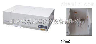 沥青光谱综合测试系统