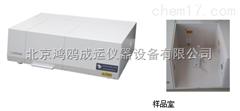 GAG-920傅立叶变换红外光谱仪