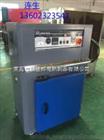 恒温 洁净烘箱 工业烘箱 干燥箱 精密热风循环烘箱
