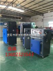 惠州恒温 洁净烘箱 工业烘箱 干燥箱 精密热风循环烘箱