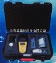 余氯二氧化氯五参数检测仪