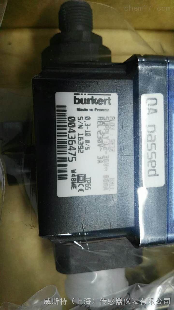 德国宝德Burkert控制阀原装正品出售