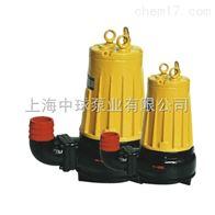 切割式潛水排汙泵|無堵塞汙水泵