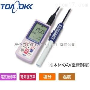 DKK-TOA 手持电导率CM-31P(标准用途/CM-31P-W(纯水)东亚DKK