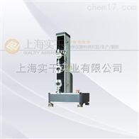 鋁膜手動拉力試驗機,1N-3KN,5KN手動鋁膜拉力材料試驗機價格