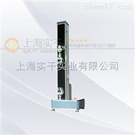 萬能材料試驗機微機控製電子萬能材料試驗機生產廠家
