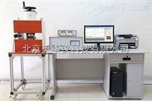 般磁材料测量装置