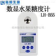 杭州陆恒生物数显水果草莓火龙果糖度计可溶性固形物测定仪