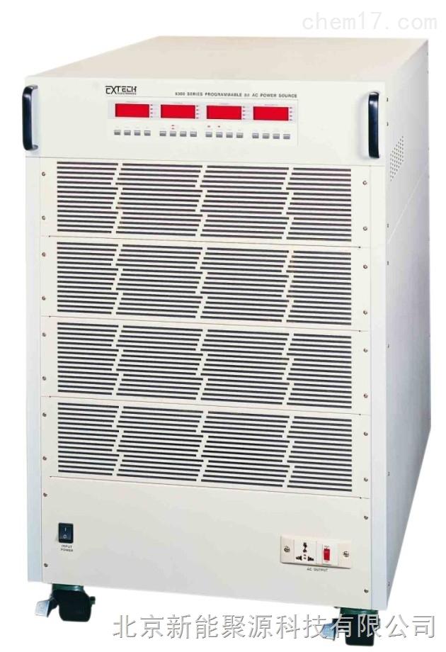 聚源6500係列高功率可程式交流電源供應器