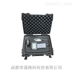 MLSS-7901B便携式(污泥)浓度计