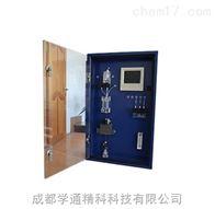 7701W-PO中文在线磷酸根分析仪