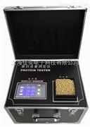 大豆蛋白含量测定仪