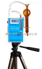 QCD-1500型大氣采樣器