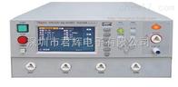 TH9320-S4交直流耐壓絕緣測試儀