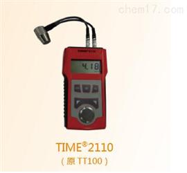 TIME2110TIME2110超聲波測厚儀