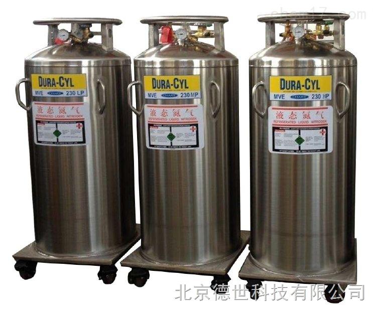 查特 低壓液氮罐MVE自增壓液氮罐DC 230LP