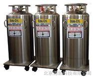 230LP查特 低壓液氮罐MVE自增壓液氮罐DC 230LP
