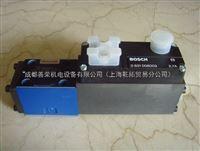 主要作用REXROTH-BOSCH电液比例控制阀