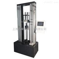WDW-20H昆明电子万能试验机价格
