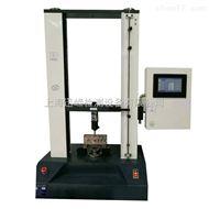 WDW-20H微机控制保温材料试验机